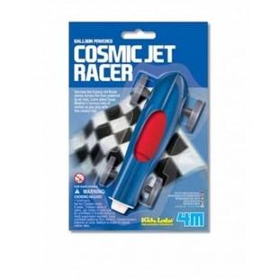 Kidz Labs / Cosmic Jet Racer price in Pakistan