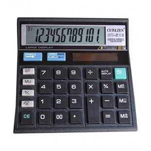 CITIIZEN CT-512 ELECTRONIC CALCULATOR price in Pakistan