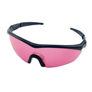 Red Shift XT Precision Vision Glasses BKH-09 price in Pakistan