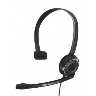 Sennheiser PC 7 USB - Mono USB Headset price in Pakistan