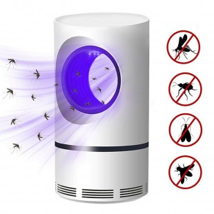 Photocatalysis Suction Type Mosquito Killer Lamp Light LED USB Charging price in Pakistan