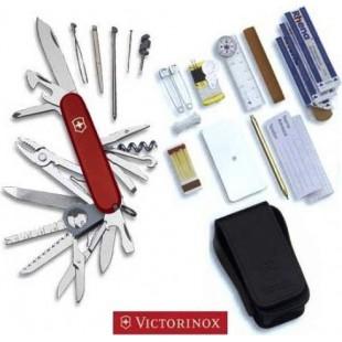 VICTORINOX MULTI-PURPOSE SURVIVAL KIT SURVIVAL  7611160100733 price in Pakistan