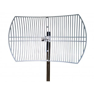 TP Link 5GHz 30dBi Outdoor Grid Parabolic Antenna TL-ANT5830B price in Pakistan