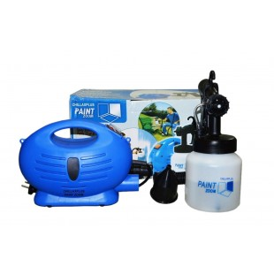 Paint Zoom CW-2005091009GM_Z1450 Plastic Electric Portable Spray Painting Machine Set price in Pakistan
