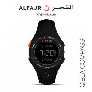 Al-Fajr Qibla Compass Watch wq-18 price in Pakistan