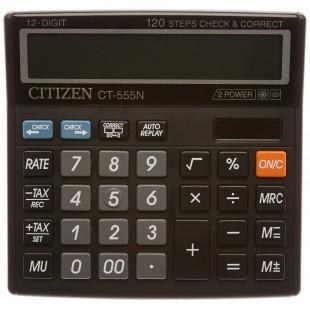 Citizen CT-555N Basic Calculator price in Pakistan
