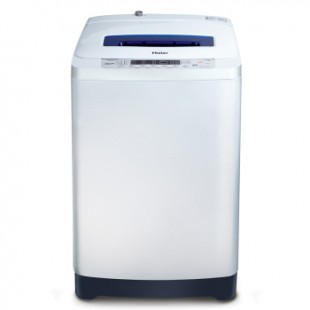Haier Washing Machine HWS 75-918 Top Loading Fully Automatic price in Pakistan