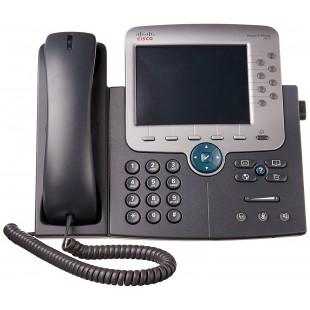 Cisco 7975G IP Phone price in Pakistan