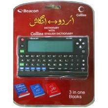 Dictionaries & Translators Price in Pakistan at Symbios pk