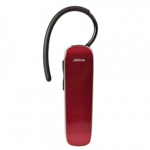 Jabra Easygo Bluetooth Stereo Headset - Red price in Pakistan