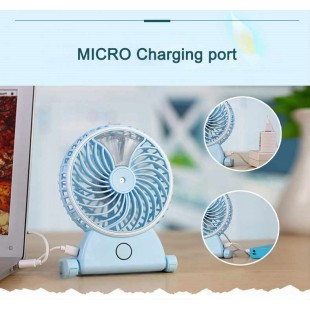 Portable Rechargeable Humidifier Water Spray Air Conditioning Cooler Fan price in Pakistan