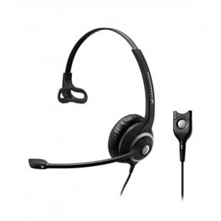 Sennheiser Headset (SC-232) price in Pakistan