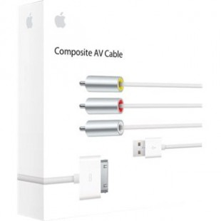 Apple MC748ZM/A Genuine OEM Composite AV Cable price in Pakistan