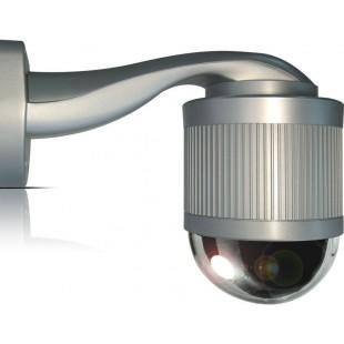 Avtech AVM571 IP Camera price in Pakistan