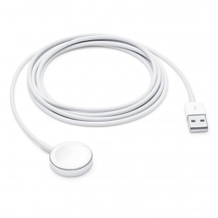 Apple Watch Magnetic Charging Cable (2m) price in Pakistan