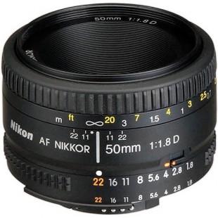 Nikon Lens 50mm f/1.8D price in Pakistan