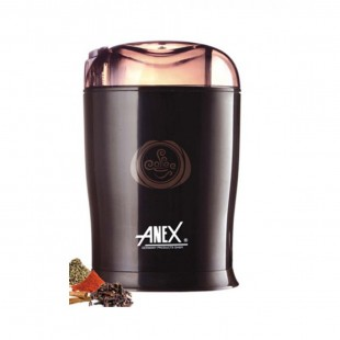 Anex Coffee Grinder (AG-632) price in Pakistan