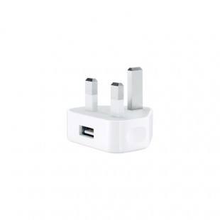 Apple Power Adapter MD812ZP/C price in Pakistan