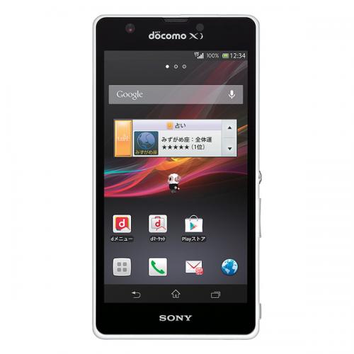 Sony Xperia A SO-04E NTT Docomo (2GB, 32GB)