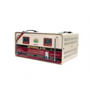 Universal Stabilizer A70 price in Pakistan