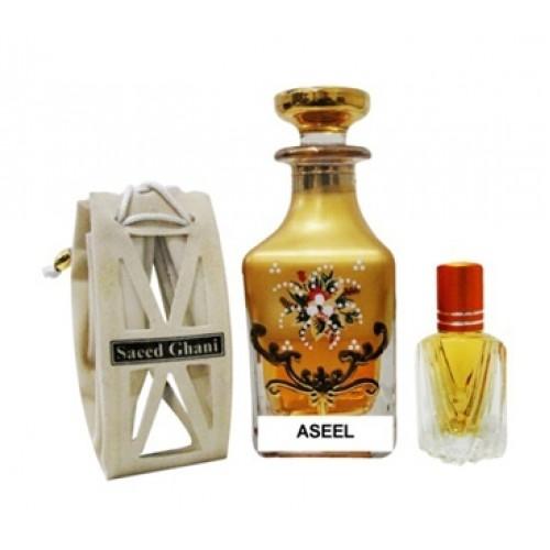 Attar-e-Aseel