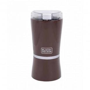 Black & Decker CBM4 Coffee Grinder price in Pakistan