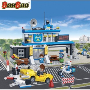 BanBao Police Station 7001 price in Pakistan