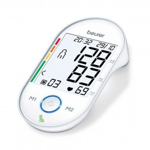 Beurer Upper Arm Blood Pressure Monitor (BM-55) price in Pakistan