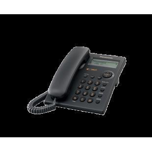 Panasonic KX-TSC-11 Corded Landline Phone price in Pakistan