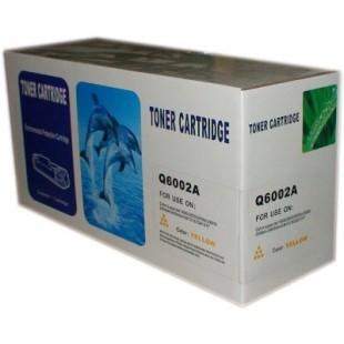 GENERICTONER Q6002A Compaitable Toner price in Pakistan