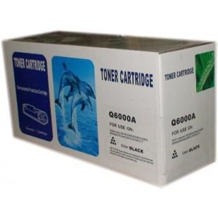GENERICTONER Q6000A Compaitable Toner price in Pakistan