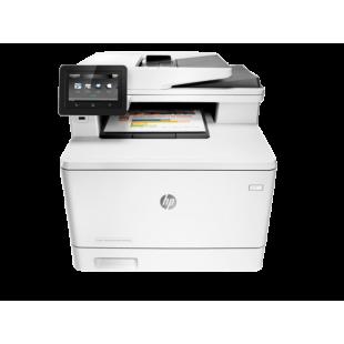 HP Color LaserJet Pro MFP M477fnw Multifunction Printer (CF377A) price in Pakistan
