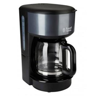 Russell Hobbs Coffee Maker Storm Grey (20132-56) price in Pakistan
