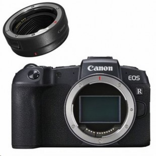 Canon EOS R Mirrorless Digital Camera + 24-105mm Lens + Mount Adapter + EF85mm 1.8 price in Pakistan