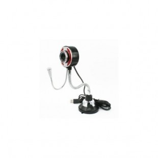 Black Copper Webcam WCL-09 price in Pakistan