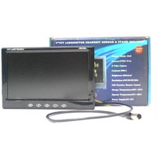 Color LCD Monitor 7 Inches High MONI7 Price In Pakistan