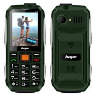 Commando Mobile Phone hope S16 price in Pakistan