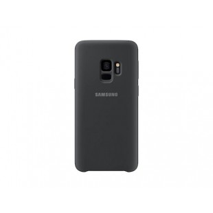 Samsung Galaxy S9 Silicon Cover - Black price in Pakistan