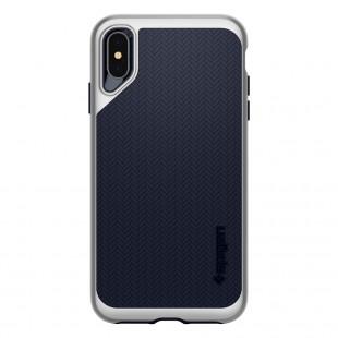 Spigen iPhone XS Max Case Neo Hybrid Satin Silver 065CS24840 price in Pakistan