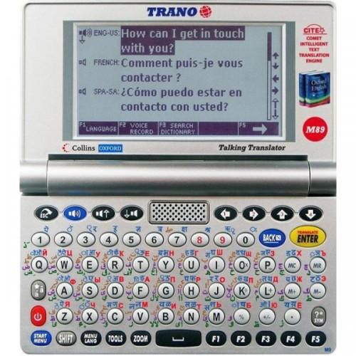 Urdu English Digital Dictionary ADM 1200
