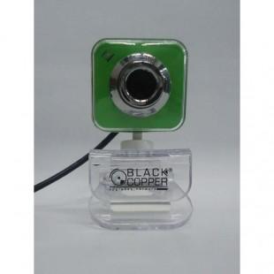Black Copper Webcam BC-W2 price in Pakistan