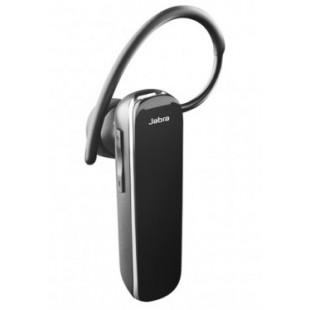 Jabra EasyGo Bluetooth Headset price in Pakistan