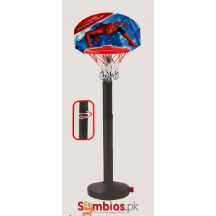 Basketball stand for kids price in Pakistan
