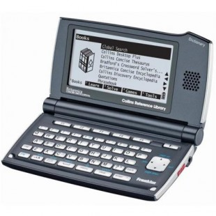 Franklin DMQ 2110 Collins Speaking Reference Library price in Pakistan
