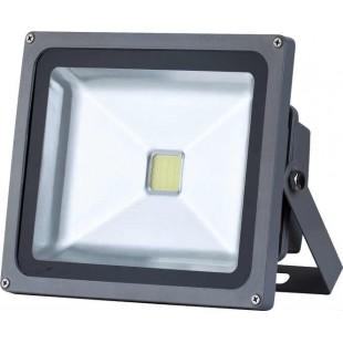 Sogo 20W SMD LED Flood Light price in Pakistan