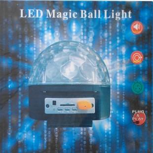 LED Magic Ball Light price in Pakistan