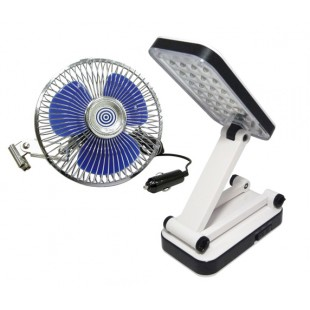 Sogo Fan With LED Lamp Bundle Offer price in Pakistan