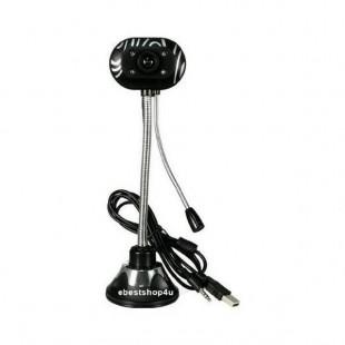 Black Copper Webcam WCL-08 price in Pakistan