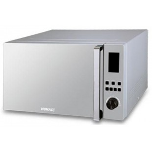 Homage Microwave Oven With Grill (HDG-451S) price in Pakistan