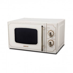 Homage Microwave Oven with Grill HMG-2015I price in Pakistan